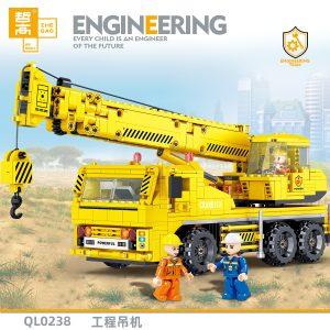 ZHEGAO QL0238 Engineering crane 0