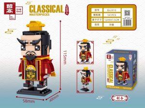 ZHEGAO QL2312 The Romance of the Three Kingdoms: Liu Bei 0
