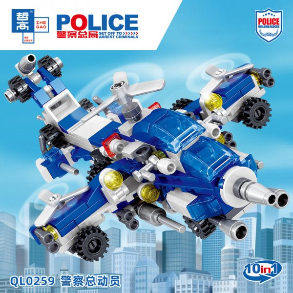 ZHEGAO QL0259 General Police Directorate: Police Mobilization 10in1 0