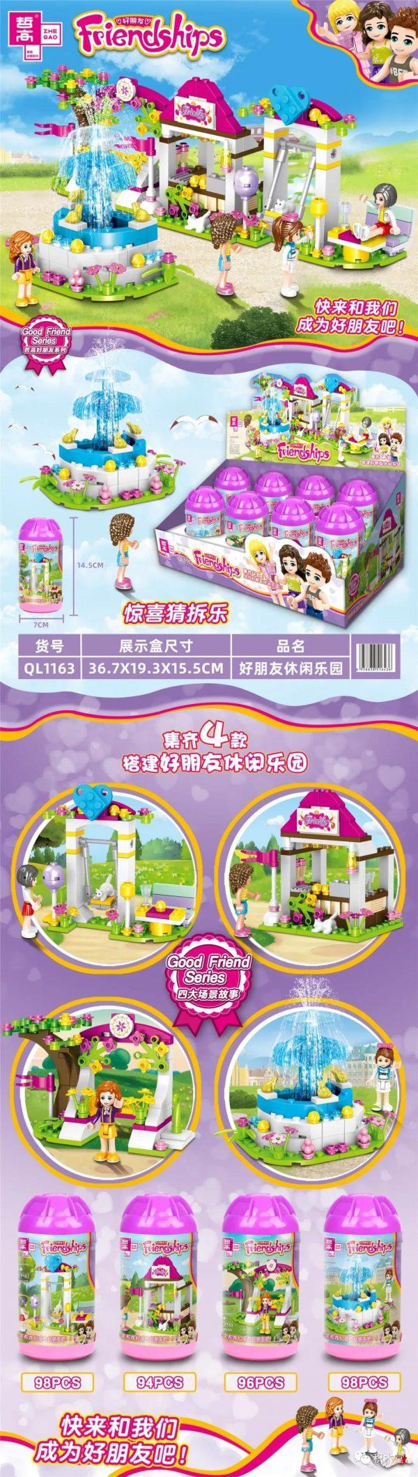 ZHEGAO QL1163 Good friends: Leisure Park 4 combinations 0