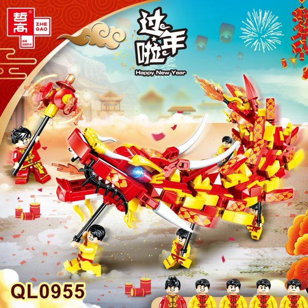 ZHEGAO QL0955 New Year's Day: Dragon Dance 1