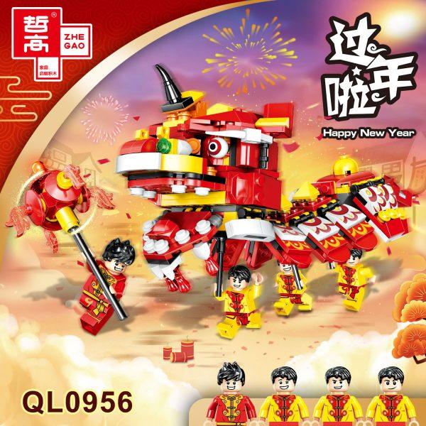 ZHEGAO QL0956 New Year's Day: Lion Dance 1