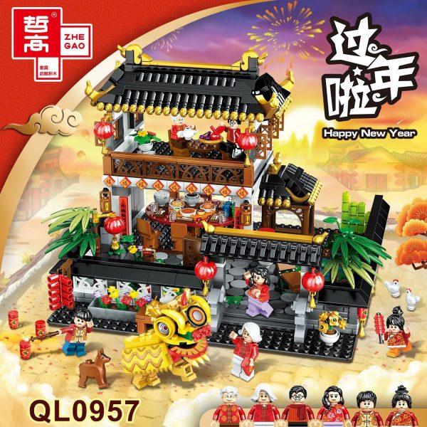 ZHEGAO QL0957 New Year's Day: New Year's Reunion 1
