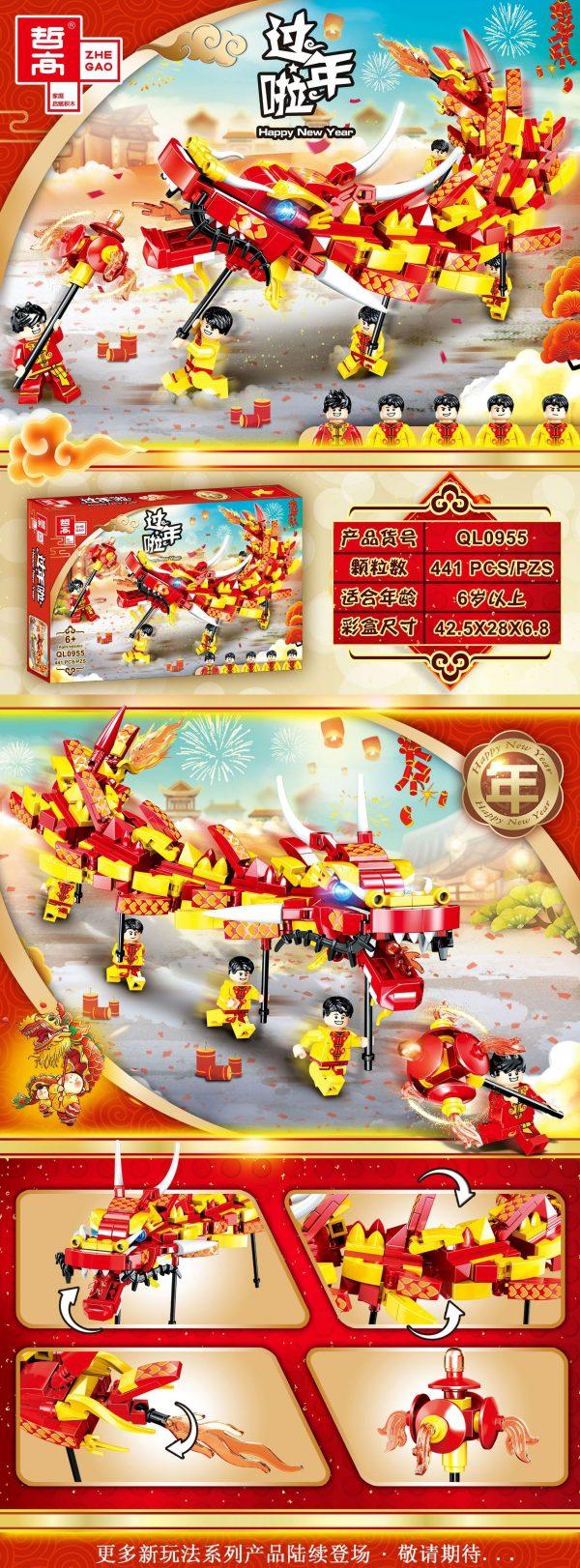 ZHEGAO QL0955 New Year's Day: Dragon Dance 2