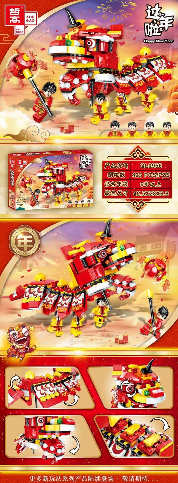 ZHEGAO QL0956 New Year's Day: Lion Dance 12