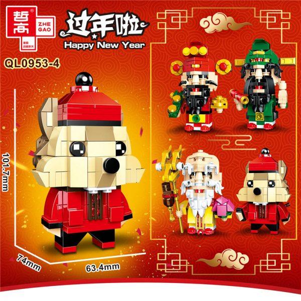 ZHEGAO QL0953-4 New Year's Day: BrickHeadz 4 Rat Year Fluffy 5
