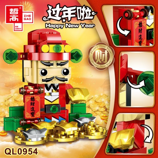 ZHEGAO QL0954 BrickHeadz: Master of Fortune 2