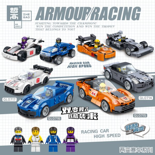 ZHEGAO QL0717 Two-change Racing Cars: 4 1