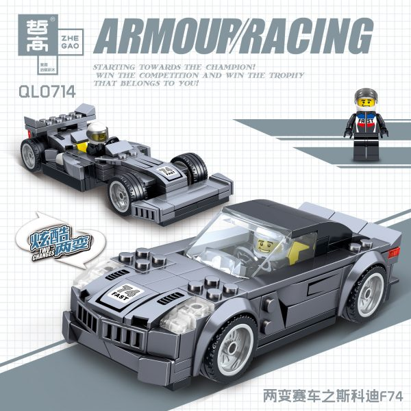 ZHEGAO QL0716 Two-change Racing Cars: 4 2