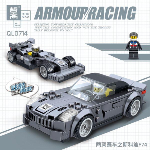ZHEGAO QL0714 Two-change Racing Cars: 4 2