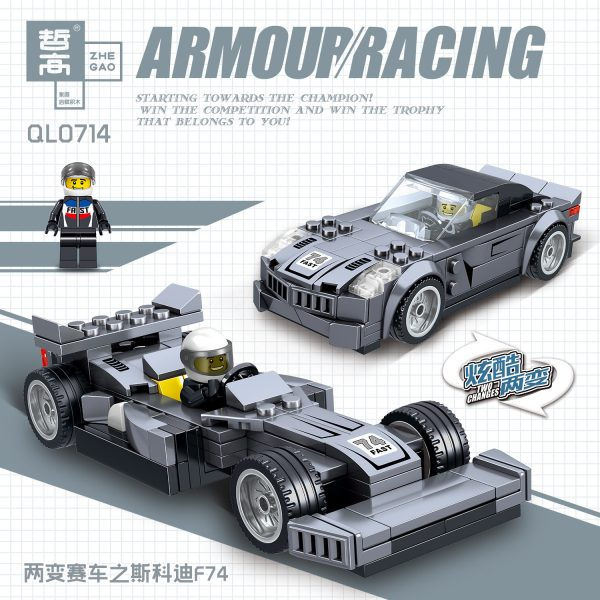 ZHEGAO QL0716 Two-change Racing Cars: 4 3