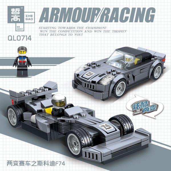 ZHEGAO QL0714 Two-change Racing Cars: 4 3