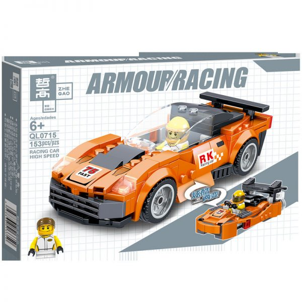 ZHEGAO QL0717 Two-change Racing Cars: 4 5