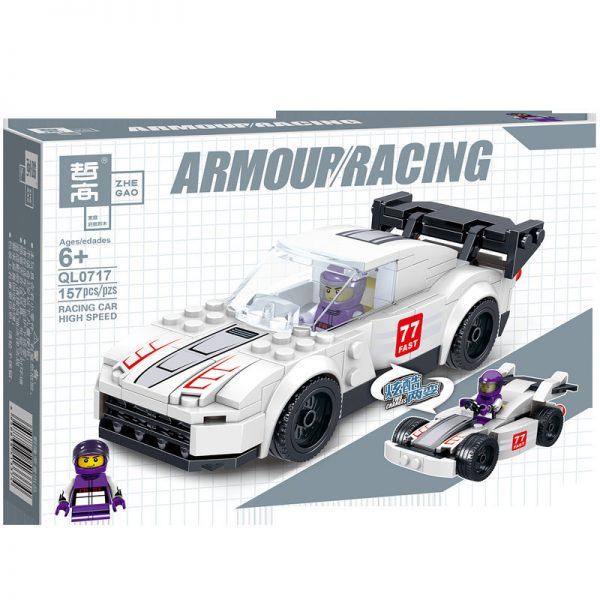 ZHEGAO QL0717 Two-change Racing Cars: 4 7