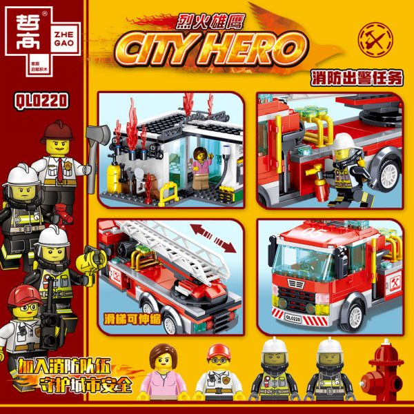 ZHEGAO QL0220 Fire Eagle: Fire Out Of A Mission 2