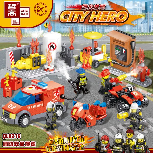 ZHEGAO QL0216 Fire Eagle: Fire Safety Exercise 4 1