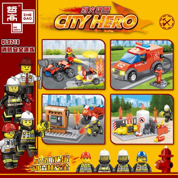 ZHEGAO QL0216 Fire Eagle: Fire Safety Exercise 4 2