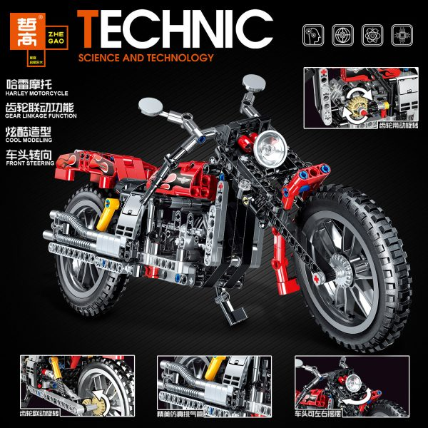 ZHEGAO QL0412 Harley Moto 7
