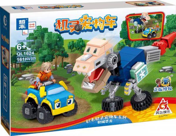 ZHEGAO QL1624 Smart Pet Car: Mechanical Dinosaur 1