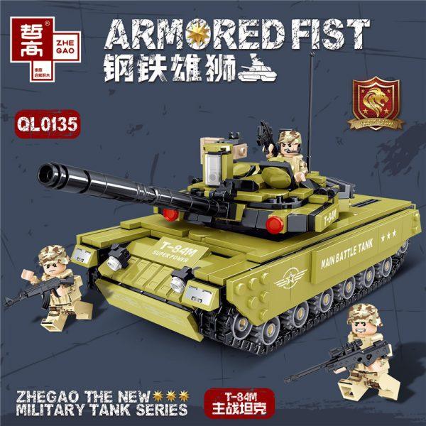 ZHEGAO QL0135 Iron And Iron Division: T-84M Main Battle Tank 1