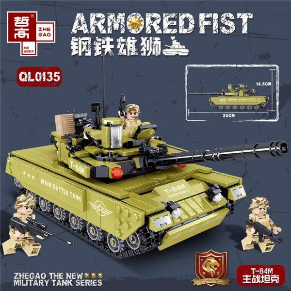 ZHEGAO QL0135 Iron And Iron Division: T-84M Main Battle Tank 2
