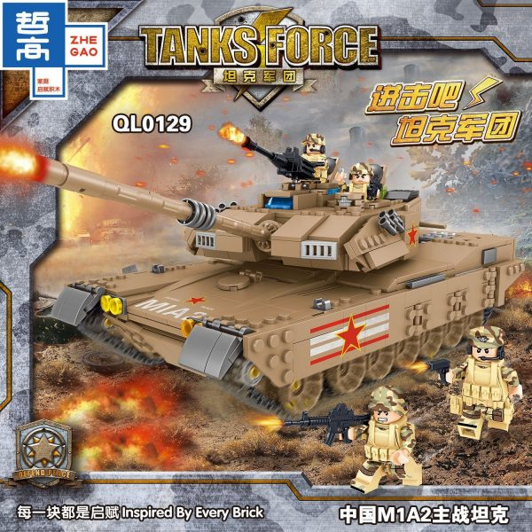 ZHEGAO QL0129 Tank Corps: China M1A2 Main Battle Tank 2