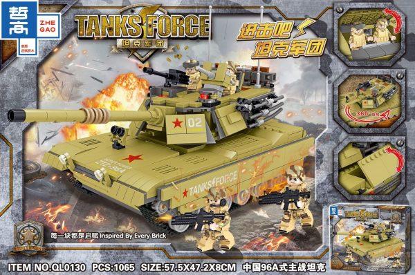 ZHEGAO QL0130 China 96A Main Battle Tank 1