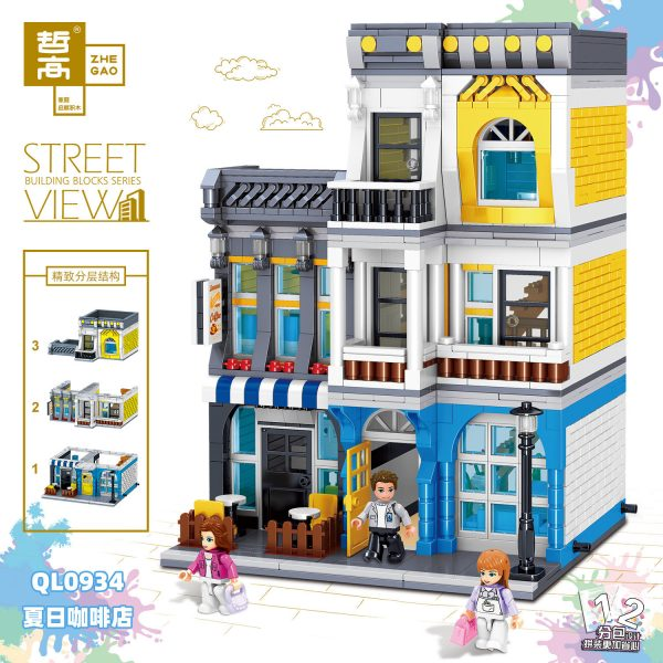 ZHEGAO QL0934 Street View: Summer Coffee Shop 2