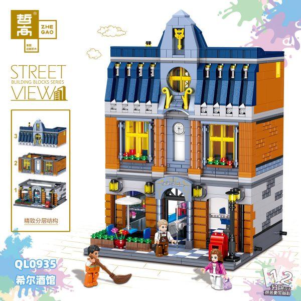 ZHEGAO QL0935 Street View: Hill Tavern 1