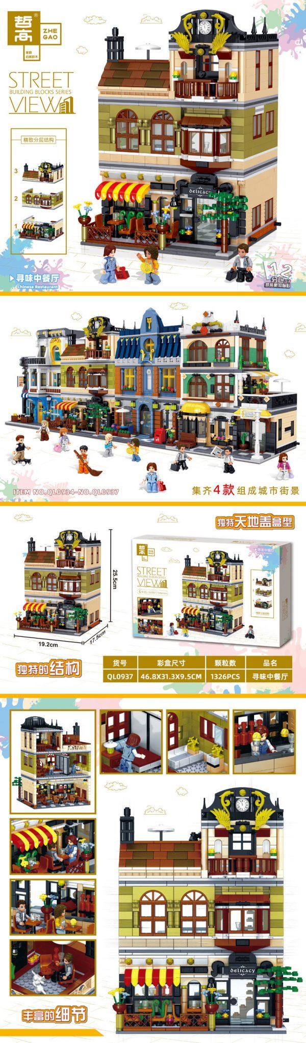ZHEGAO QL0937 Street View: Find Chinese Restaurant 1