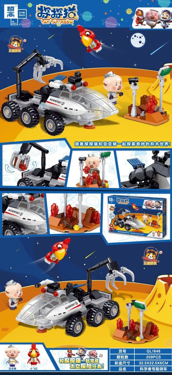 ZHEGAO QL1646 Detective Cat: Science rover 1