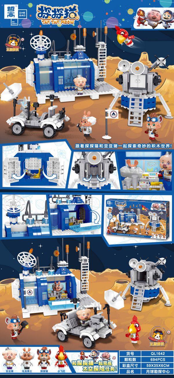 ZHEGAO QL1642 Detective Cats: Lunar Exploration Center 1