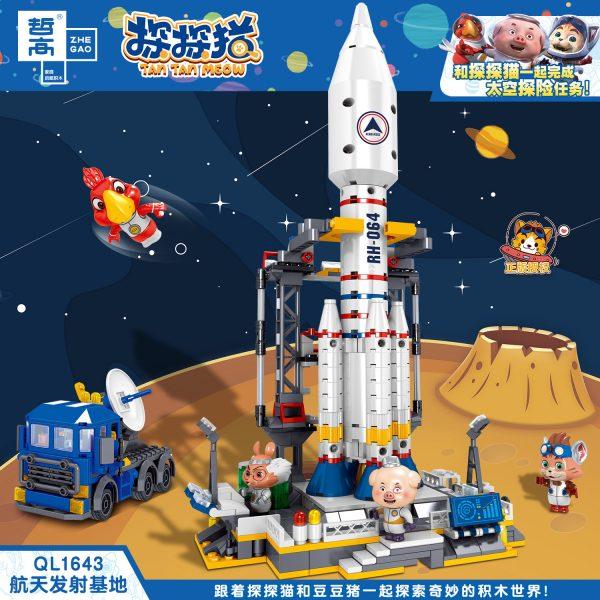ZHEGAO QL1643 Detective Cat: Space Launch Base 8