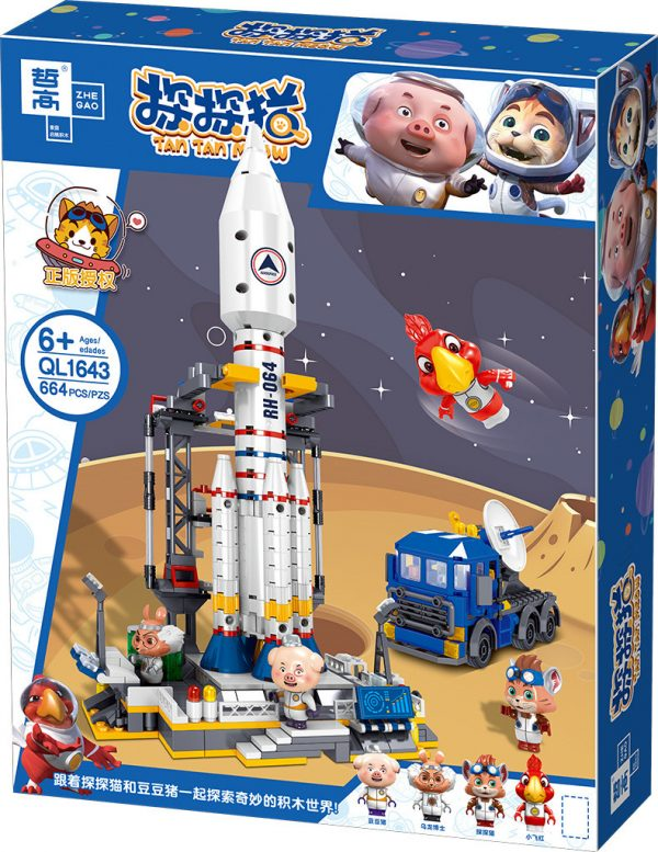 ZHEGAO QL1643 Detective Cat: Space Launch Base 9