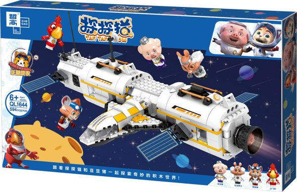 ZHEGAO QL1644 Detective Cats: Exploring Cat Spaceships 1