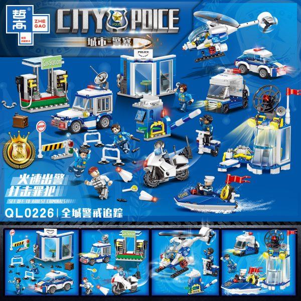 ZHEGAO QL0226 City Police: City-wide Alert Tracking 4 1