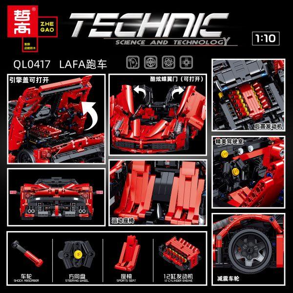 ZHEGAO QL0417 Ferrari Ferrari 1:10 5