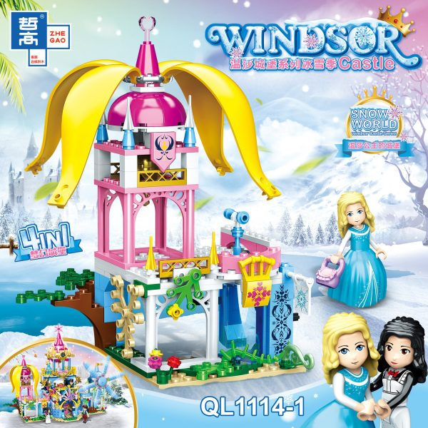 ZHEGAO QL1114-1 Four-in-one dream castle 1