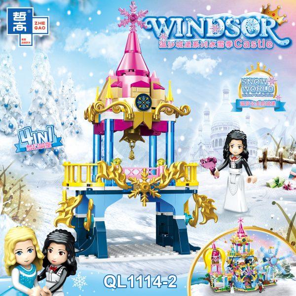 ZHEGAO QL1114-2 Four-in-one dream castle 2