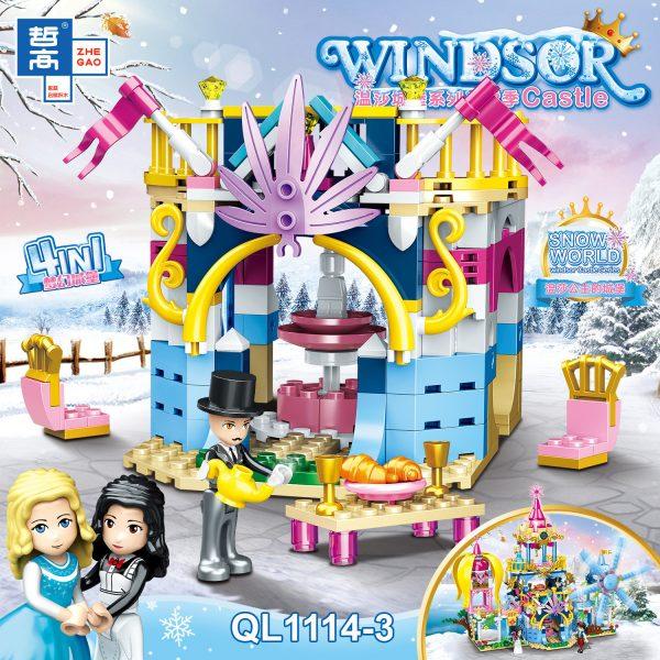 ZHEGAO QL1114-4 Four-in-one dream castle 3
