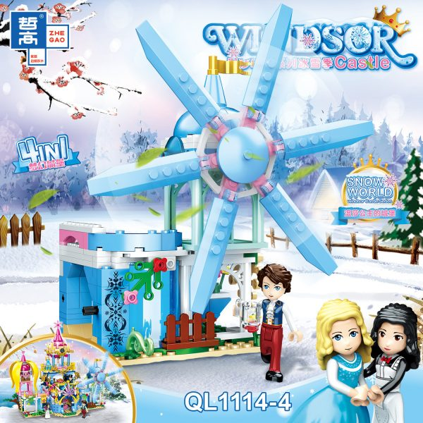 ZHEGAO QL1114-1 Four-in-one dream castle 4