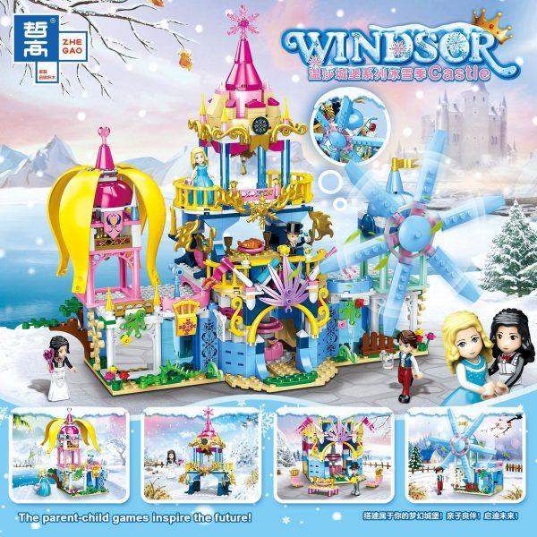 ZHEGAO QL1114-2 Four-in-one dream castle 5