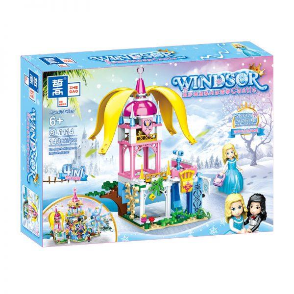 ZHEGAO QL1114-1 Four-in-one dream castle 18