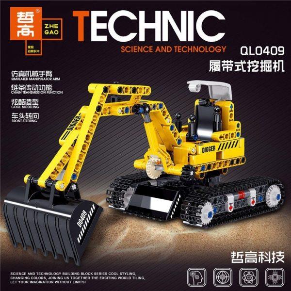 ZHEGAO QL0409 Track Excavator 1