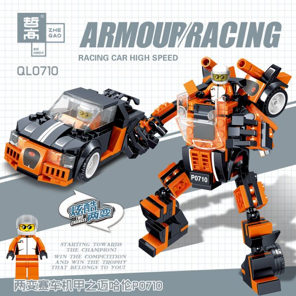 ZHEGAO QL0712 Racing Armour 4 1