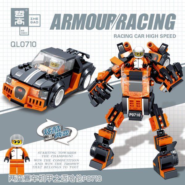ZHEGAO QL0712 Racing Armour 4 2