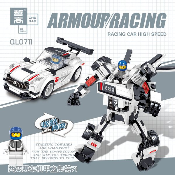 ZHEGAO QL0710 Racing Armour 4 3