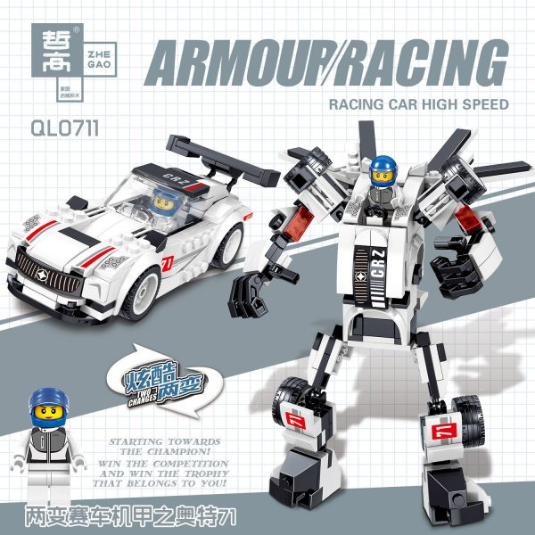 ZHEGAO QL0713 Racing Armour 4 4