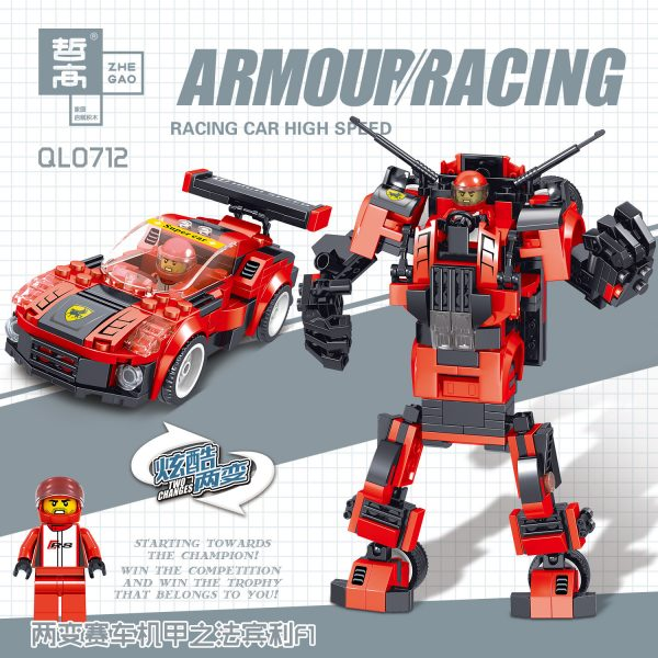 ZHEGAO QL0710 Racing Armour 4 6