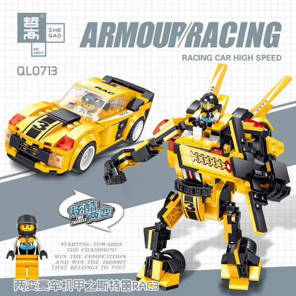 ZHEGAO QL0712 Racing Armour 4 7